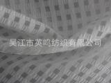 高档欧根纱面料 布料 透明纱小格子 婚纱礼服用布 手工DIY