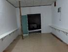 柳钢 凤凰中学钢一中 店铺 100平米