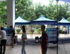 广州地区番禺地区暖场VR活动租凭