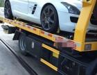 梅州道路汽车救援拖车搭电汽车换胎流动补胎送油脱困电话多少?