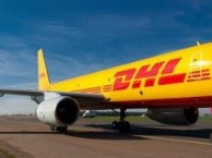 北京DHL公司,车公庄国际快递公司 车公庄DHL快递价格