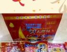 梅县区海鲜冰鲜批发海胆海虾生蚝 鲍鱼花胶纯天然无添加生鲜配送
