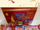 梅州海鲜干货 渔夫海鲜 花胶鲍鱼海参海胆鱿鱼墨鱼海马海虾干贝