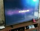 康佳55寸液晶电视