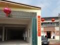 出租怀宁300平米厂房2000元/月