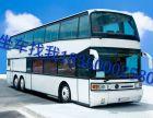 宁波到襄阳的客车发车时刻表18360002580 票价多少