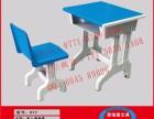 南宁玻璃白板 南宁课桌椅 2017有现货