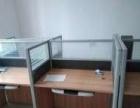 出售办公桌椅