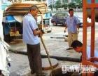 佛山禅城南海各地低价疏通厕所下水道 通不好不收钱 清理化粪池