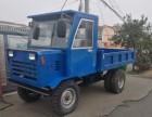農田拉肥料六輪自卸拖拉機運輸車