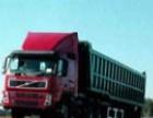 成都中铁快运 、免费上门收货、全国快速直达