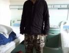 低温等离子消融术治疗腰椎间盘突出纪实 大庆普济中医医院