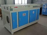 橡胶制品除臭除烟净化设备工业空气净化器uv光氧催化过滤设备