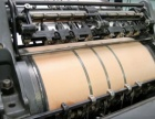 鞍山印刷公司