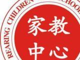 南京大学生 学霸、状元 1对1上门家教-提分快
