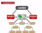微信公众号 App 微商城 做网站开发定制 微商