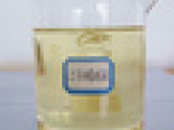 丁辛醇残液