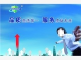上海奥田集成灶维修服务各站点联系是多少