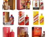 温江烟酒回收 温江回收烟酒 温江兴隆老酒回收公司