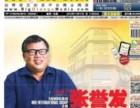 马来西亚mbi集团总裁张誉发简介