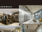 东莞新房、厂房、办公室、酒店、别墅、装修翻新、装修