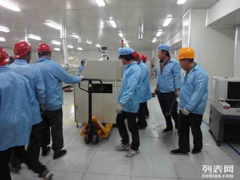 徐州无尘室设备吊装,精密设备搬迁