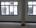 150平 2楼 办公、 服装工作室、1500元