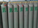 深圳羅湖區高純氮氣配送公司