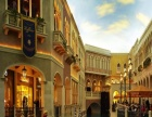 维尼斯酒店 维尼斯酒店加盟招商