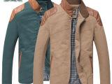 厂家批发2014新款秋装薄款休闲夹克立领夹克外套 七皮狼品牌男装