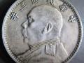 北京古董古玩瓷杂书玉古钱币交易活动火热征集中