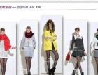 品牌女装大牌女装低价批发加盟欧时力批发