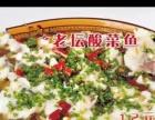招牌水煮鱼快餐,新派麻辣快餐火爆行业
