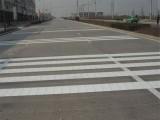南京道路标线划线施工方案 南京达尊交通工程有限公司