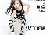 请问东凤哪里有好一点的舞蹈学校可以学跳舞