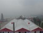 锦州铝合金棚房出租、展销会大篷销售、德国大篷、欧式帐篷