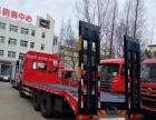 转让 平板运输车专业挖机平板运输车厂家信誉保证