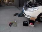 扬州电瓶更换,上门搭电,汽车救援