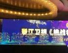 丽水开业注酒冰雕哪里可以做?上海启欣展览展示有限公
