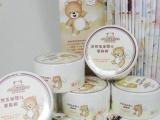 【常熟服装】安贝儿9906天然玉米婴儿爽身粉