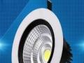 酷兔LED照明灯 酷兔LED照明灯诚邀加盟