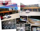云南昆明嵘艺改装/奥迪A3大屏导航改装/全景360行车记录仪