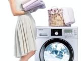 北京豐臺洗衣機維修服務點-全市上門維修
