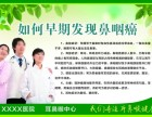 广东韶关有种可以治疗鼻炎的好药,治好了我的严重鼻炎,鼻炎快看