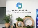 深圳双证MBA研修班开始招生,学费22800