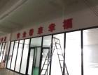 PVC字雪弗板字水晶字门头广告背景形象墙制作加工
