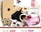 丰胸产品哪种好?韵满他乡丰胸茶真的有效果吗?
