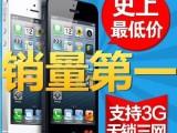 深圳高端手机批发 IPhone 5智能手机 5代原装正品无锁 五