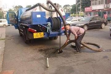 专业疏通下水道马桶 化粪池清理管道疏通清洗抽污水
