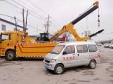 新能源电动车没电了,是不是必须拖车